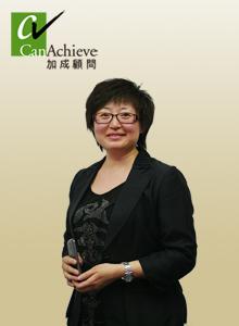 高级移民顾问 Linda Yan