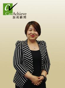 高级移民顾问 Julia Dang